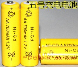 镍镉AA 5号充电电池4节 电动遥控玩具车电池充500次