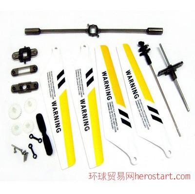 S107G全套配件 司马双马遥控直升飞机零配件/主风叶/主翼/套装