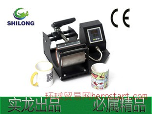新款烤杯机马克杯热转印设备