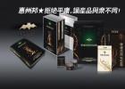 惠州邦网站建设