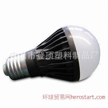 灯具塑料件开模 LED球泡塑料外壳注塑模具设计制造 塑胶制品加工
