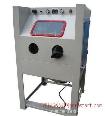 平面自动喷砂机 箱式喷砂机 专业制定非标喷砂机