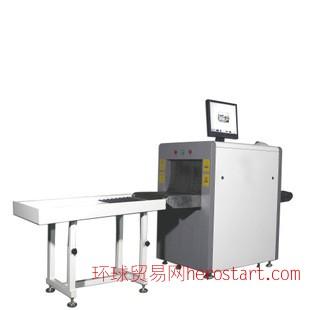 行李安全检查设备 X光安检机 X光机 箱包检查设备5030C