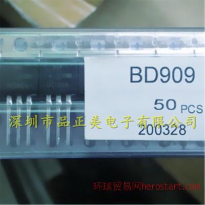 全新原装达林顿三极管BD909