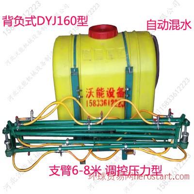 20米支杆式打药机 拖拉机8米 16米 12米