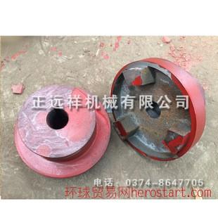 联轴器165外径三爪轴承座联轴器连轴器轮胎式专业厂家加工