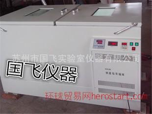 精品展示HZQ-B大型往复式变频全温摇床 摇瓶机 苏州振荡器
