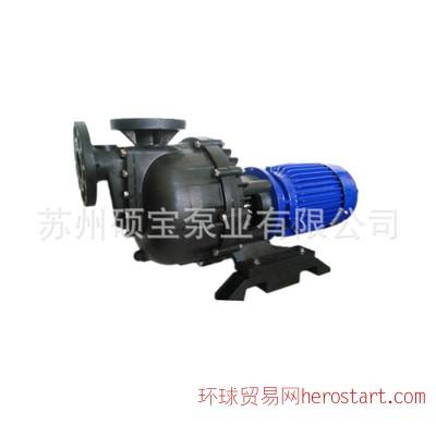 深圳提供耐酸碱自吸泵 PP塑料同轴无泄漏自吸泵 聚丙烯卧式自吸泵