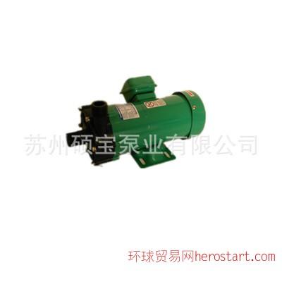 FRPP磁力泵 耐酸碱卧式磁力泵 氟塑料腐蚀高压泵 聚丙烯磁力泵