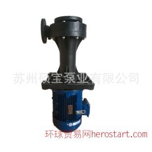 喷淋专用水泵 循环喷淋水泵 长轴液下泵 液下增压泵