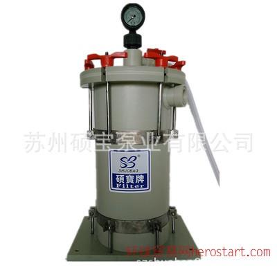 化学药液过滤器 三元合金专用过滤器 耐空转立式过滤器 精密过滤