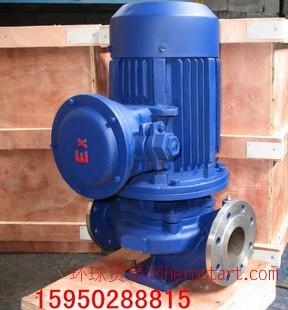 IHG不锈钢立式管道泵 不锈钢304 316 316L立式管道离心泵