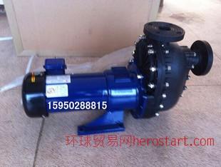 工程塑料自吸泵  增强聚丙烯塑料自吸磁力泵ZADL100 ZADL400
