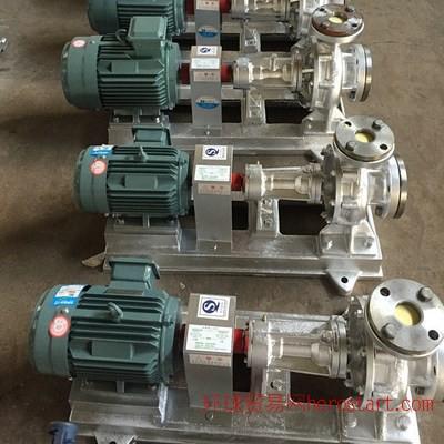 高温循环热油泵,热水泵,计量泵,用途广