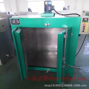 华宇供应工业烤箱、电热烤箱、热风循环烘箱、电热鼓风烘箱