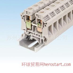 原装台湾天得 蜂鸣器TBY-24D 天得蜂鸣器TBY-24DV 24V蜂鸣器