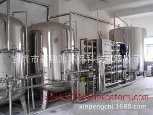 原水处理设备 反渗透设备 反渗透水处理设备 RO反渗透