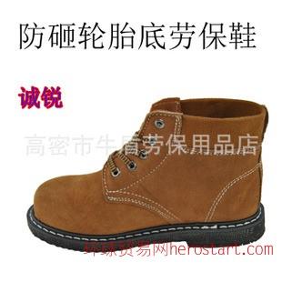 高密劳保鞋真皮轮胎底防砸耐磨防护工作鞋耐脏耐油耐酸碱