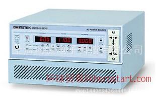台湾固纬、APS-9102交流变频电源