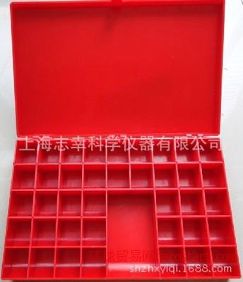 红色铅字盒/塑料铅字盒/无损检测铅字/NDT工业探伤检测专用铅字盒
