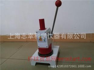 志幸ZX-5601定量取样器/