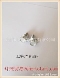 ANSI英美制螺丝 美标螺钉 美制带垫华司螺钉