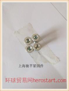 镀锌薄头内六角螺钉 din6912带导向孔螺钉