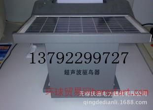 不锈钢驱鸟器 太阳能超声波驱鸟器 反光驱鸟器量大优惠