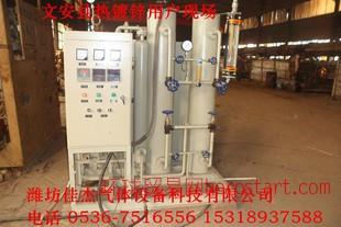 山东厂家直销氨分解制氢装置热镀锌生产线专用