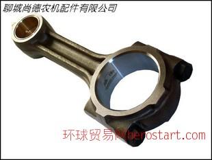 湖南益阳柴油机配套连杆 型号BD175FIA 厂家直销 农机配件