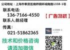 上海科思创 上海科思创PC总代理商