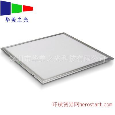 LED面板灯足36W 600进口导光板 工程款格栅灯