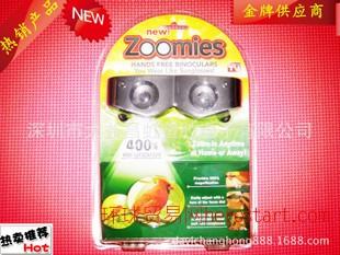 zoomies 伸缩望远镜、望远镜 工厂出货