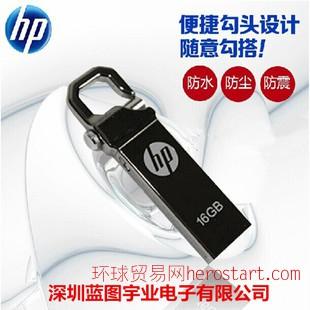 HP/惠普v250w u盘8G16G32GU盘 金属防水创意U盘 礼品U盘