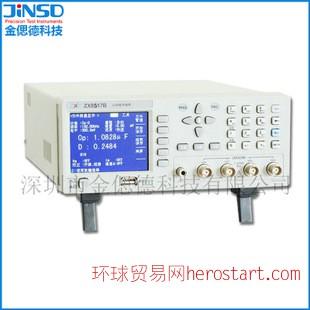 高精度LCR数字电桥 智能LCR数字电桥