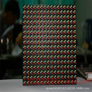 定制led全彩单元板 led模块
