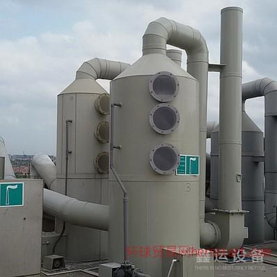 珠海白焦环保废气处理设备 电镀废气处理 尾气处理塔 pp塔