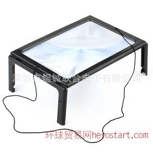 老人阅读桌面放大镜 LED桌面放大镜 A4放大镜 带灯放大镜