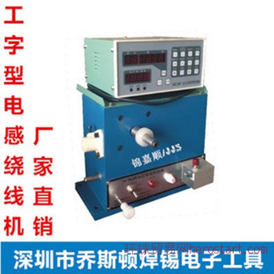 SMD工字型电感绕线机TM-R50 定绕排线功率电感绞线机