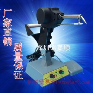 HCT-80W脚踏焊锡枪 送锡枪电烙铁 脚踏式焊锡机