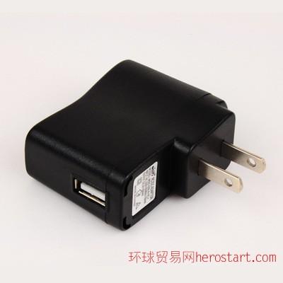 手机充电器批发 MP3充电器 USB适配器