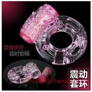 情趣用品一件代发震动套环加盟锁精环水晶延时理疗阴茎环情趣玩具
