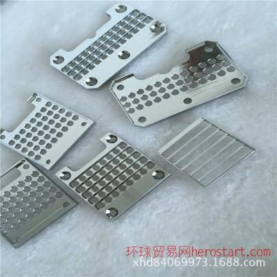 铝合金配件电镀化学镍加工厂深圳五金电镀镍机械加工冲压件
