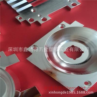 纯银首饰电镀白金 专业贵金属表面处理加工电镀厂