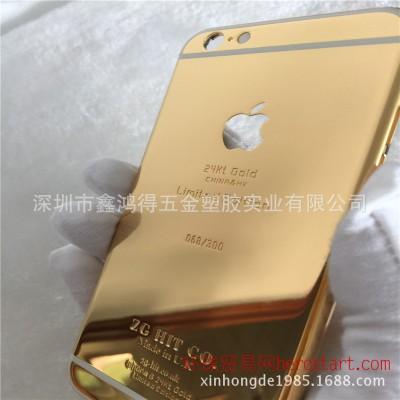 苹果六手机外壳电镀黄金 厚金电镀加工 iphone6电镀金加工厂 镀金