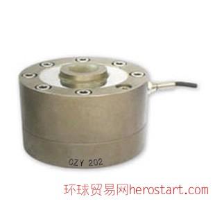 轮辐式称重传感器,膜盒式称重传感器,超大量程0-50t测力传感器
