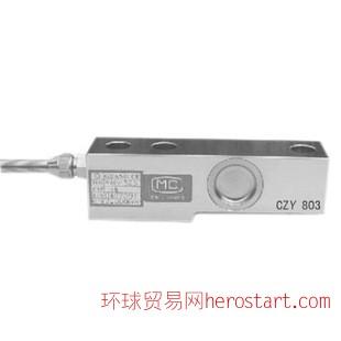 汽车衡用CZY803-0.5T-10T箱式称重传感器/悬臂梁称重传感器