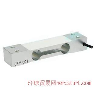 铝合金材质CZY629平行梁称重传感器/精度C2C3级箱式称重传感器