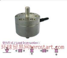 CZL204F-5-200Kg料斗秤用圆板式称重传感器,轮辐式称重传感器