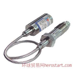 精密制造PT127高温熔体压力传感器/套筒式高温熔体压力变送器